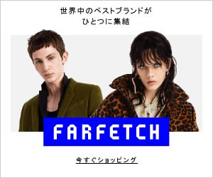 Farfetch:Linkshare:Affiliate:CPA:JP:JP